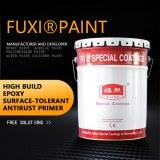 High-build Epoxy Surface-Tolerant Antirust Primer (Pale Brown)