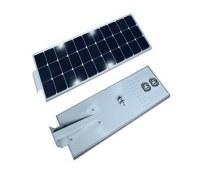 40W intégré solaire lampadaire LED , l'éclairage solaire, éclairage de la chaussée , de forte puissance , temps de travail long .