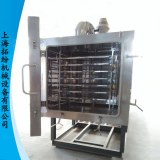 Ginseng freeze drying machine
