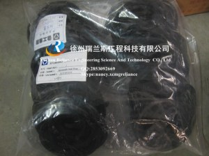 XCMG spare parts-loader- LW300F-rectangle Seal Ring
