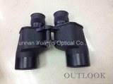 7x40 military binoculars,Military grade waterproof sharp imaging telescopes