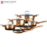 Imperial Collection IM-ST10-FMT: Ensemble de 10 Ustensiles de Cuisine en Aluminium Cuiv...