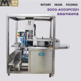 Facial mask folding packing machine