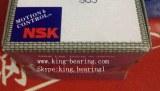 NSK B-1516 BEARING