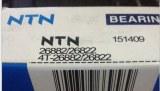 NTN 26882/26822 BEARING