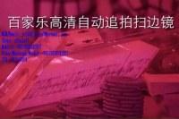 XF Advanced Technology Baccarat Dealing Shoe Logiciel de numérisation de poker pour voi...