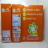 Ariel Pdr 38 sc Simply Regular (2470 gr)