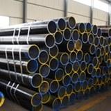 ASTM A335 P11 tuyaux en acier allié