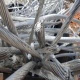 Fil d'aluminium / ferraille de câble 99,99% à vendre