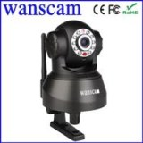WPA Wireless Day & Night IR-CUT Dual Audio WIFI Pan/Tilt IP Camera