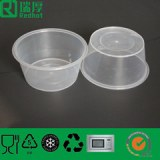 Recyclable & Disposable Lunch Box (A1250)