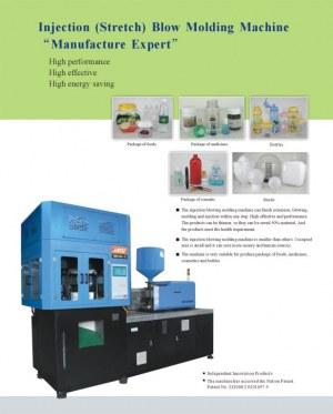 Plastic bottle injection blow molding machine