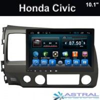 2 Din Car Stereo grand écran de navigation Honda Civic 2006-2011 Radio Player