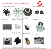Auto cooling system product display