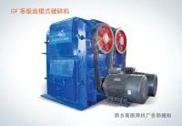 GF widely using crushing machine --crush coal