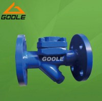 BK45 Thermostatic Disc Type Steam Trap
