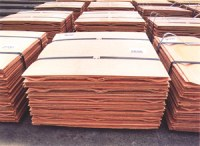 CUIVRE COPPER CATHODE 99.99%