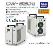 S&A air cooled chiller CW-5200 for cnc vertical machine center