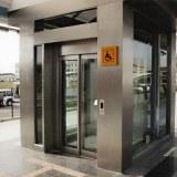 Machine Roomless Observation Elevator