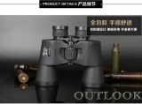 10x50 hunter traveller binoculars