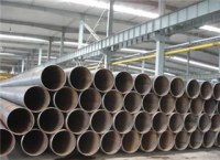 Round metal carbon ERW steel pipe