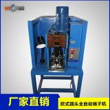 Full Automatic Euro Plug Insertion Terminal Crimping Machine 2 Pin Plug Insert Machine