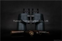 10x50MS Modern design top quality military binoculars