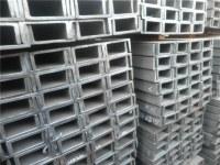 A36 Steel U Channel