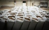 Exportation de poissons et farines de poissons