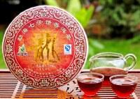 Galette de thé pu-erh cuit du Yunnan Long Bing 357g cuvée spéciale