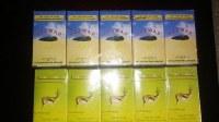 The vert de chine 4011 azawad, gazelle, flecha to africa