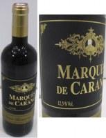 Do carinena gran reserva 2010 0.75 cl nf marques de carano