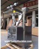 DXD 250g entièrement automatique machine à ~ 1 kg de remplissage d'emballage