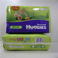 Couches HUGGIES