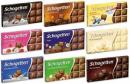 Schogetten Chocolat 100g