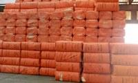 Coton fibres et graines