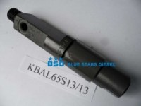 Nozzle Holder KDAL74S3/190 430 232 004,0430232004 Aftermarket Wholesale