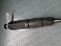 BOSCH injector KBAL65S13/13 Nozzle Holder