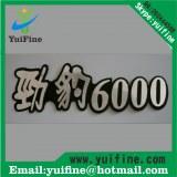 Aluminum Metal Name Plate, Costomized Logo Nameplate, Aluminum Plate, Name Plate, Matal...