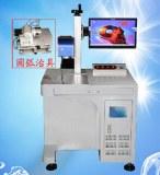 10 watt fiber laser marking machine with TaiYi brand