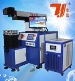 200 watt galvanometer words laser welding machine with TaiYi brand