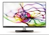 LG IPS Monitor