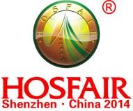 Top-Mart Furniture Plans to Attend 2014 Shenzhen International Hospitality Equipment ...