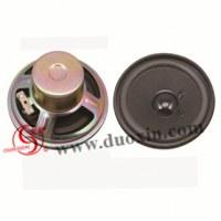 101mm haut-parleur haut-parleur de voiture DXYD101N-50P-32A