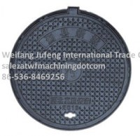 Heavy Duty Ductile Iron Manhole Covers with EN124 Certified