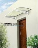 Enhanced Auvent en aluminium avec support en alliage d'aluminium-N1400A-L