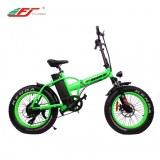 20 inch mini folding electric bike