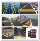 Peinture acrylique pour marquage routier