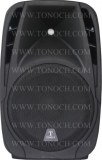 PH 12/15 DUI Series Active Speaker Cabinet