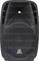 PH 12/15 DUI Series Active Speaker Cabinet